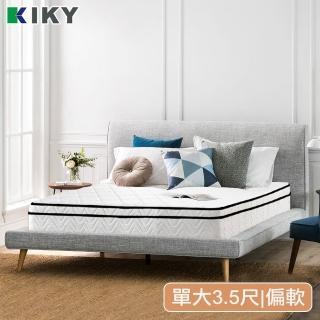 【KIKY】西雅圖3M乳膠防潑水獨立筒床墊(單人加大3.5尺)