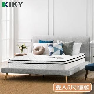 【KIKY】西雅圖乳膠防潑水獨立筒床墊 雙人5尺(五星級飯店指定款)