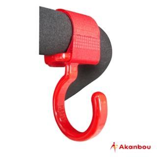 【 Akanbou】 製 多用途掛勾2入組(紅色)