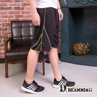 【Dreamming】時尚線條涼感吸濕排汗休閒運動短褲(共二色)/