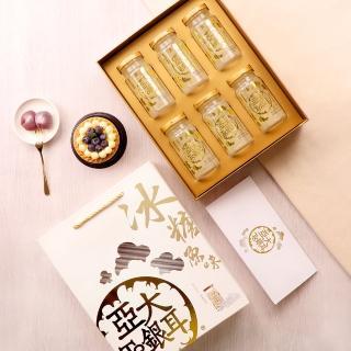 【亞大T8銀耳】冰糖原味白木耳露6入禮盒(台灣自產無農藥)