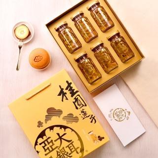 【亞大T8銀耳】桂圓蓮子白木耳露6入禮盒(台灣自產無農藥)