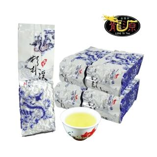 【買4送1】龍源茶品-頂級杉林溪鮮活高山茶葉(150g/包-共5包)