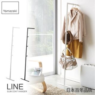 【日本YAMAZAKI】LINE線感多功能衣帽架(白)