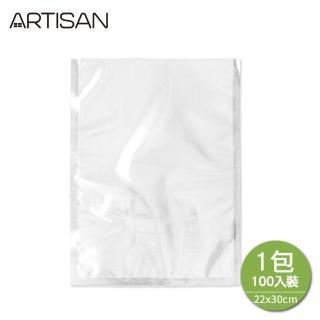 【ARTISAN】網紋式真空包裝袋22X30CM(100入)