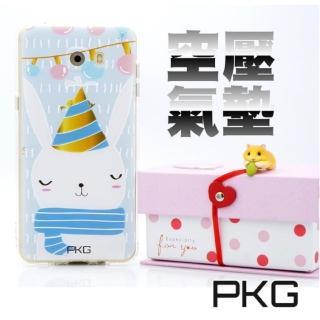 【PKG】FOR:HTC U PLAY保護殼(彩繪系列-雪白兔)