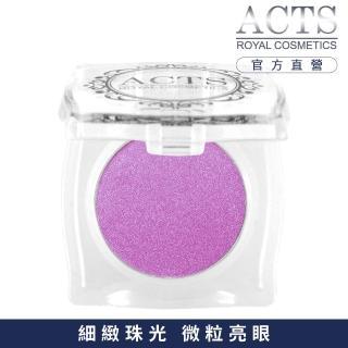 【ACTS 維詩彩妝】細緻珠光眼影 紫水晶5404