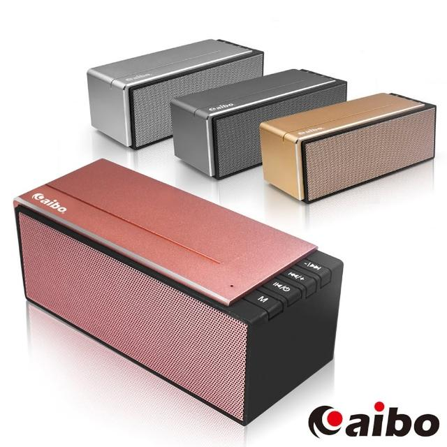 【aibo】BT-L03 高質感多功能 鋁合金無線藍牙喇叭(AUX/隨身碟/TF卡/FM)