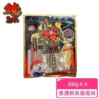【燒肉工房】09.香濃鮮味雞肉棒 360g*6包組(D051A09-1)
