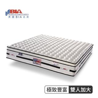 【美國名床BIA】極致豐富 獨立筒床墊-6尺加大雙人(智慧控溫纖維布+水冷膠)