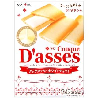 【三立製果】白巧克力薄燒餅(90g)