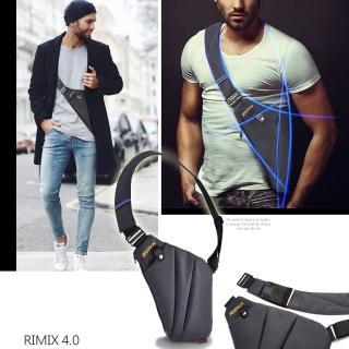 【leaper】RIMIX 多功能貼身防盜胸包槍包共2色(防盜包)