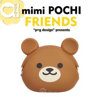 【p+g design】mimi POCHI FRIENDS  繽紛馬戲團系列 立體動物造型零錢包/收納包(棕熊)