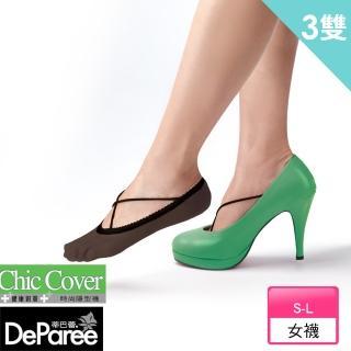 【蒂巴蕾Deparee】CHIC COVER健康對策時尚隱型襪- 繫帶(3入)