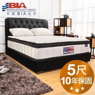 【美國名床BIA】San Francisco 獨立筒床墊-5尺標準雙人(水冷膠+乳膠)