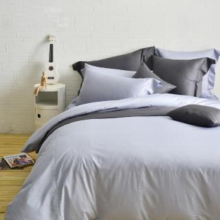 【Cozy inn】極致純色-300織精梳棉四件式被套床包組-雙人(多款顏色任選)
