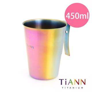 【TiANN 鈦安餐具】鈦杯 純鈦單層 啤酒杯 450ml(極光)