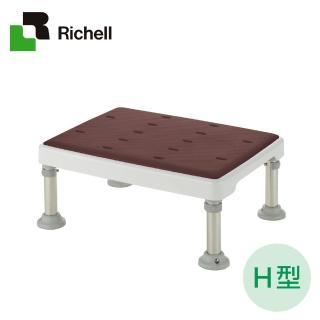 【日本Richell利其爾】可調式不銹鋼浴室椅凳-軟墊H型咖啡
