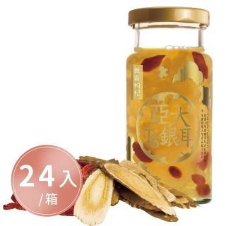 【亞大T8銀耳】黃耆枸杞全家福_24入/箱(台灣自產無農藥)