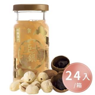 【亞大T8銀耳】桂圓蓮子白木耳露全家福_24入/箱(台灣自產無農藥)