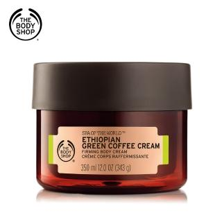 【THE BODY SHOP】衣索匹亞SPA綠咖啡淨化緊實身體美膚霜(350ML)