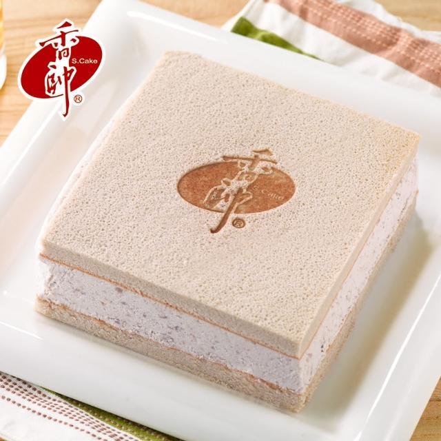 【香帥蛋糕】芋冰磚 6 吋