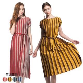 【玩美衣櫃】亮麗直條紋一字領短袖壓摺洋裝(共四色)