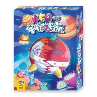 【世一】桌上遊戲-UFO宇宙迷航(UFOS)
