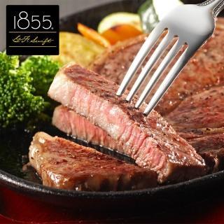 【勝崎生鮮】美國1855黑安格斯熟成霜降牛排20片組(150公克±10% / 1片)