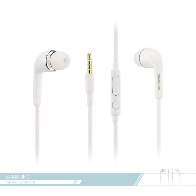 【Samsung三星】原廠 入耳式耳機 扁線 3.5mm各廠牌適用/ 立體聲/ 線控接聽鍵/ 免持聽筒(白色款)