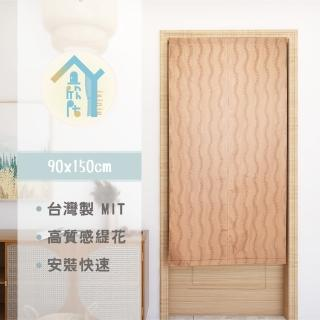 【宜欣居傢飾】寶島曼波/卡其-緹花精緻門簾W90cm*H150cm(YX92001-2)