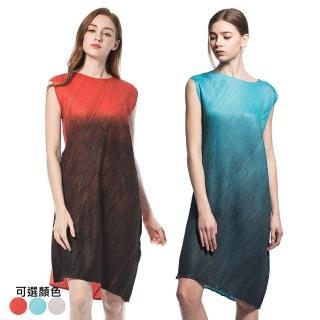 【糖潮】簡約漸層圓領無袖壓摺洋裝(共二色)
