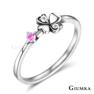 【GIUMKA】純銀戒指 好運降臨 幸運草 925純銀戒尾戒 銀色女戒 仿舊刷黑處理 MRS07052