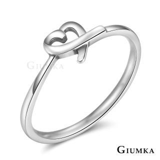【GIUMKA】純銀戒指 可愛甜心 925純銀戒尾戒 銀色女戒 仿舊刷黑處理 MRS07025