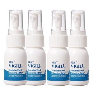 【即期良品】VIGILL 婦潔 高效舒淨防護噴霧 35ml*4瓶組(效期20200226)