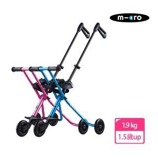 【Micro 滑板車】Trike 三輪車-安全腰帶版(旅行必備.外出溜小孩必備)