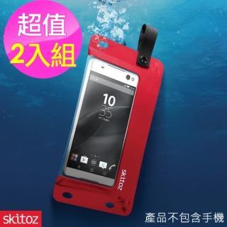 2入組【Skitoz】MIT 鋼鐵極限防水袋(6吋以下手機可用)