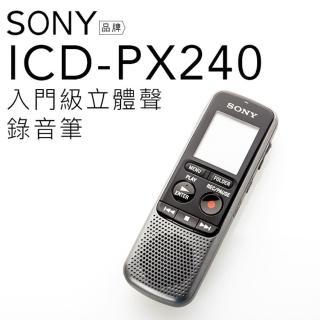 【SONY】ICD-PX240  錄音筆(平行輸入)