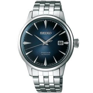 SEIKO PRESAGE 紳士品味機械腕錶/4R35-01T0A/SRPB41J1
