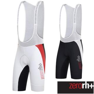 【ZeroRH+】義大利DRYSKIN AIRX長距離型男用專業吊帶自行車褲(黑色、白色 ECU0353)