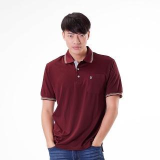 【遊遍天下】台灣製男款抗UV吸濕排汗機能POLO衫 S075磚紅(M-5L)