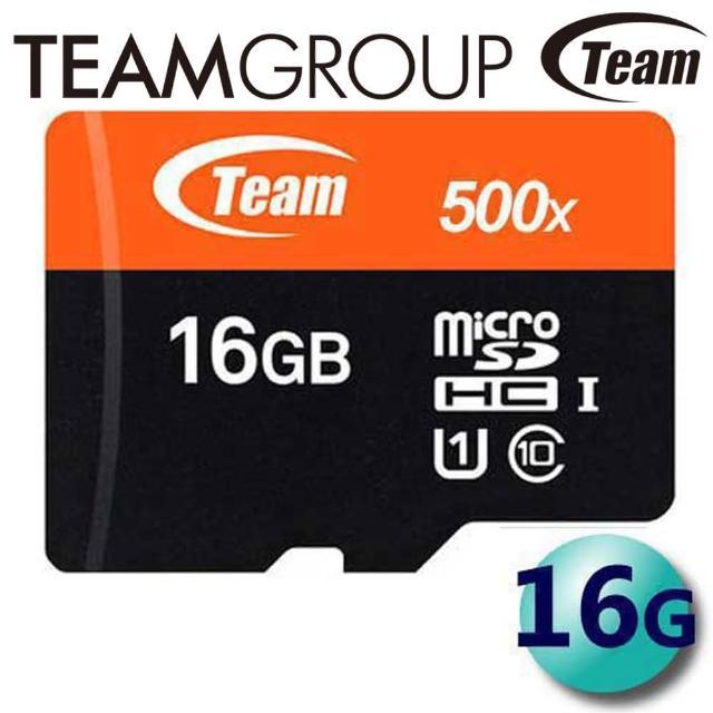 【Team 十銓】16GB 80MB/s microSDHC TF UHS-I U1 C10(記憶卡)