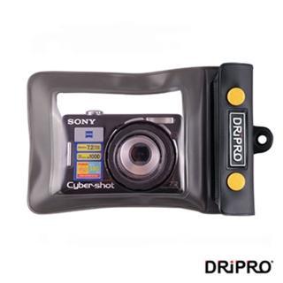 【DRiPRO】輕便型數位相機專用防水袋(通過SGS IPX8防水認證)