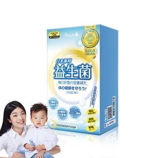 【Simply 新普利】日本專利益生菌30包/盒(吳鈴山一家人代言)