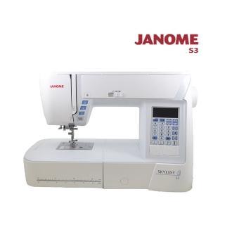 【日本車樂美JANOME】電腦型全迴轉縫紉機S3