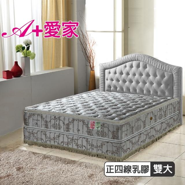 【A+愛家】正四線-超涼感抗菌-乳膠護邊蜂巢獨立筒床(雙人加大6尺-涼感紗)