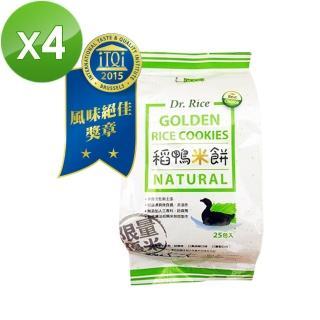 【美好人生Dr. Rice】稻鴨米餅-原味 (75g/包)*4包組