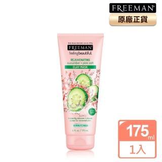 【Freeman】小黃瓜玫瑰鹽神奇Spa白淨面膜(175ml)