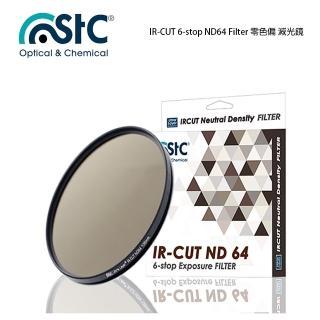 【STC】IR-CUT 6-stop ND64 Filter(67mm 零色偏ND64減光鏡)