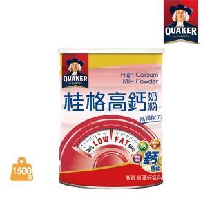 【桂格】高鈣奶粉高鐵配方(1500g/罐)